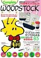 Complete WOODSTOCK