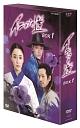 イニョプの道 DVD-BOX 1