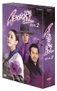 イニョプの道 DVD-BOX 2