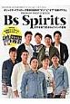 Bs Spirits オリックスバファローズ
