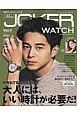 Men's JOKER WATCH 腕時計から考えるファッション誌(4)