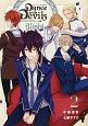 Dance with Devils-Blight- (2)