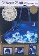 Innocent World Special Bag&Pouch Set Book