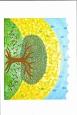 絵葉書「森のえきポストカード 木」