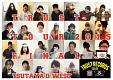 TRUST TOUR2015@渋谷TSUTAYA O-WEST