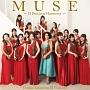 MUSE~12 Precious Harmony~(DVD付)