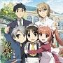 TVアニメ「少年メイド」音楽集