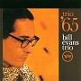 トリオ'65(SHM-CD)
