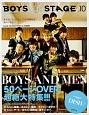 BOYS ON STAGE 別冊CD&DLでーた STAGEの上で輝くBOYSに最接近!!(10)