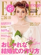 ELLE mariage (26)