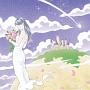 奇跡の星/弱虫けむし(DVD付)