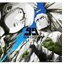 99(アニメ盤)(DVD付)
