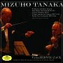『モーツァルト作曲 アイネ・クライネ・ナハトムジーク/バッハ作曲 ヴァイオリン協奏曲第2番/「無伴奏ヴァイオリンのためのパルティータ第二番」より第三曲「サラバンド」』