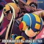 ROCKMAN.EXE 15th ARRANGE BEST TRACK