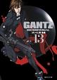 GANTZ (13)