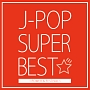J-POP SUPER BEST~POWER&FESTIVAL~