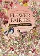 心ときめく妖精たちの世界へようこそ FLOWER FAIRIES COLOUR & LINE ART BOOK 塗り絵&ポストカード付