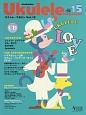 ウクレレ・マガジン アコースティックギターマガジン Presents CD付 (15)