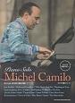 ミシェル・カミロ<改訂2版> アドリブ完全コピー