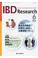 IBD Research 10-2 2016.6 Journal of Inflammatory B