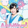 Ambitious*(DVD付)