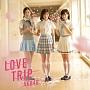 LOVE TRIP/しあわせを分けなさい(通常盤B)(DVD付)