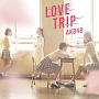 LOVE TRIP/しあわせを分けなさい(通常盤C)(DVD付)