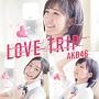 LOVE TRIP/しあわせを分けなさい(B)(DVD付)
