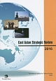 East Asian Strategic Review 2016