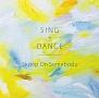 SING+DANCE(DVD付)