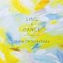 SING+DANCE(通常盤)