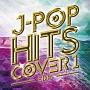EDM J-POP HITS COVER 1(通常盤)
