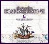 すぎやまこういち 交響組曲ドラゴンクエストI~VII