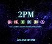 GALAXY OF 2PM リパッケージ(DVD付)