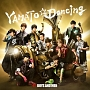YAMATO☆Dancing(通常盤)