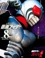 仮面ライダー昭和 仮面ライダースーパー1 (8)