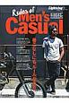 Rules of Men's Casual 別冊Lightning153