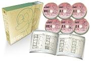 はじめ人間ギャートルズ Blu-ray BOX 1