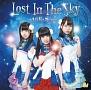 Lost In The Sky(B)