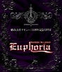 """デビュー30周年記念LIVE""""Fumihiko Kitsutaka's Euphoria"""""""