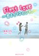 First Love~君まで10センチ。~