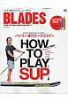 BLADES STAND UP PADDLE BOARD MAG(7)
