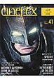 cinefex<日本版> バットマンvsスーパーマンジャスティスの誕生 ハリウッド発映像専門誌(41)