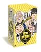 吉本新喜劇DVD -い゛い゛~!カーッ!おもしろくてすいません!いーいーよぉ~!アメちゃんあげるわよ!以上、あらっした!-