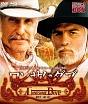 ロンサム・ダブ 第二章~遠い道~ HDマスター版 blu-ray&DVD BOX