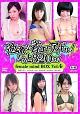 過激な着エロアイドル!なんと320分!female mind BOX Vol.4