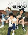 w-inds. meets JUNON 15th Anniversary (3)