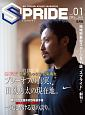 SPRIDE 2016.8 ALL TOCHIGI ATHLETE MAGAZ(1)