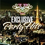 V2 TOKYO EXCLUSIVE PartyHits vol.2 mixed by DJ BUSTA-ROW