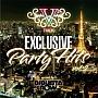 V2 TOKYO EXCLUSIVE PartyHits vol.2 mixed by DJ BUSTA-ROW
